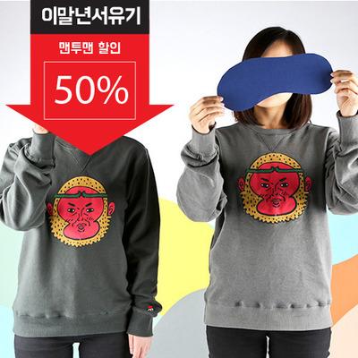 [이말년서유기] 스웻셔츠-손오공